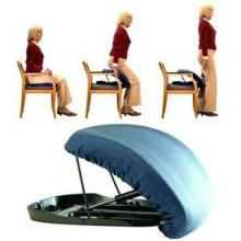 up easy seat, up seat, lift seat, power seat lift, self-powered seat lift, memory foam seat lift, waterproof seat lift